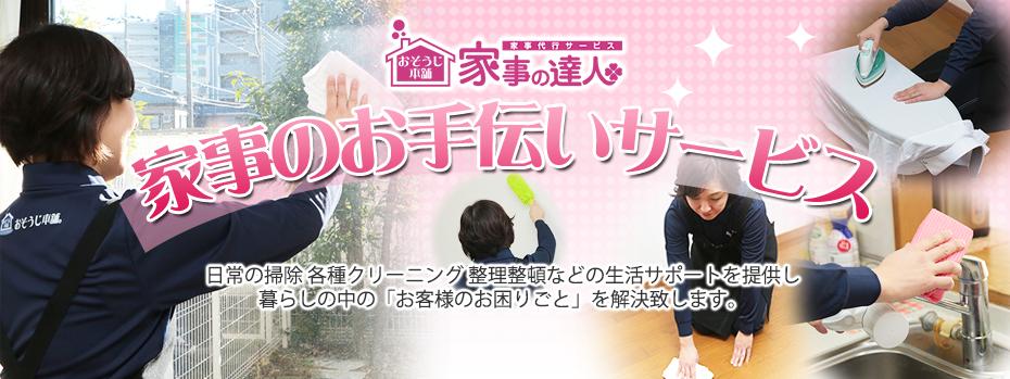 top_kajinotatsujin